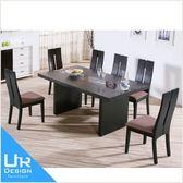 現代風艾伯黑色6尺餐桌(18I20/A466-01)