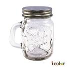 icolor 多用途玻璃梅森瓶(500ml)