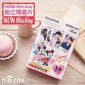 Norns 【New Mickey 新米奇】富士迪士尼卡通拍立得底片相紙 適用MINI8 MINI 7S 8 25 50S90