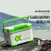 漁箱 連球新款小釣箱可坐超輕迷你釣箱釣魚桶輕便小型多功能釣魚箱T 2色