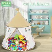 快樂年華兒童帳篷游戲屋室內公主小房子寶寶家用城堡男女孩玩具屋