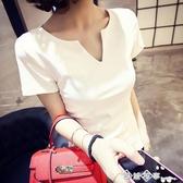 純棉小V領短袖T恤女夏新款白色韓版修身純色體恤桃心領打底衫半袖 西城故事