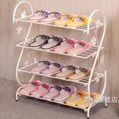 鞋架鞋架簡易家用多層簡約現代經濟型鐵藝宿舍拖鞋架子收納小鞋架鞋櫃XW( 中秋烤肉鉅惠)
