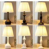 簡約現代台燈臥室床頭燈創意浪漫客廳燈具溫馨遙控可調光床頭台燈