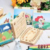 乳牙紀念盒男孩女孩兒童牙齒收藏盒寶寶換牙保存盒生肖彩印乳牙盒IP319【花貓女王】