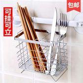 雙十二8折下殺筷子籠廚房家用不銹鋼筷子筒餐飲具筷子盒收納架瀝水筷籠筷子架置物架