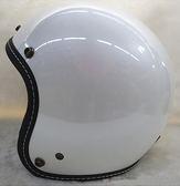 【東門城】商楊 SY-812 SY812 手工線邊安全帽 復古帽 3/4罩安全帽