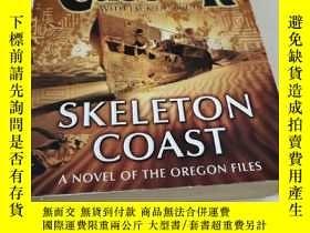 二手書博民逛書店Skeleton罕見Coast: A Novel of the Oregon FilesY253883 Cli