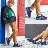 運動鞋彼得潘童鞋男童鞋子2018新款秋季防水大童秋冬加絨棉鞋兒童運動鞋 嬡孕哺