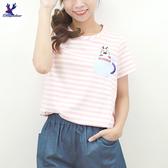 【春夏新品】American Bluedeer - 條紋刺繡棉T 二色