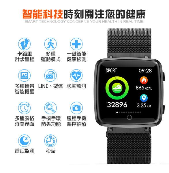台灣保固⭐BL89鋼智慧手錶⌚LINE來電FB顯示提醒心率計步運動小米三星智能智慧手環手錶男女錶
