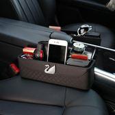 汽車用品椅縫置物袋卡通天鵝女車載夾縫收納袋座椅儲物盒縫隙塞 露露日記
