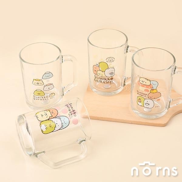 角落生物透明玻璃啤酒杯441ml