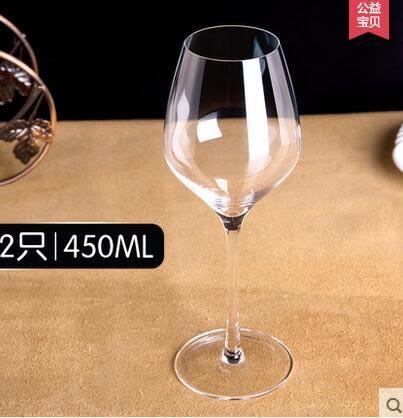 人工吹製紅酒杯套裝:高腳杯+醒酒器+杯架/無鉛水晶葡萄酒杯