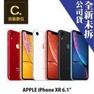 APPLE iPhone XR 256G 6.1吋 空機 板橋實體店面 【吉盈數位商城】  iPhoneXR