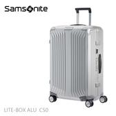 Samsonite 新秀麗 LITE-BOX ALU CS0 25吋 鋁鎂合金鋁框行李箱 十年保卡+贈保護套 (詢問另優惠)