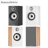 Bowers & Wilkins 英國 B&W 607 S2 Anniversary Edition 書架式喇叭 週年紀念版