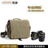 摄影包 LOVEPS戶外帆布單肩攝影內膽包微單背包 索尼佳能5D6D單反相機包 星河光年DF