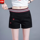 牛仔短褲女夏韓版鬆緊高腰彈力闊腿五分褲寬鬆2021新款顯瘦熱褲女 8號店