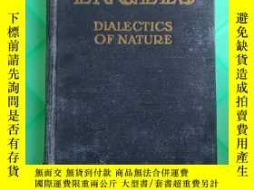 二手書博民逛書店恩格斯自然辯證法罕見ENGELS DIALECTICS OF NATURE(1954年 英文原版 布面精裝)(V0