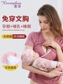 哺乳上衣哺乳上衣喂奶短袖t恤夏莫代爾居家寬鬆月子服免穿文胸產后睡衣女 童趣屋