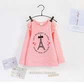 浪漫鐵塔荷葉肩長袖上衣 粉色 秋冬 長袖 童裝 女童裝 女童長袖 女童上衣 彈性 圓領 棉質