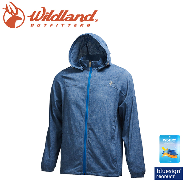 【Wildland 荒野 男 可溶紗環保吸排透氣外套《牛仔藍》】0A71908/連帽防曬/運動休閒/夾克