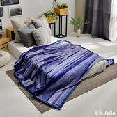 英國Abelia《夏卡爾》雙人毯 (200*230CM)-藍色