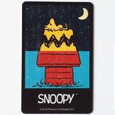 SNOOPY《小憩片刻》一卡通