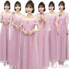 洋裝伴娘禮服女2019新款顯瘦姐妹團閨蜜裝仙氣質個性創意紫抖音同款春
