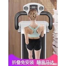 百派跑步機家用款小型超靜音室內折疊健身房專用 交換禮物