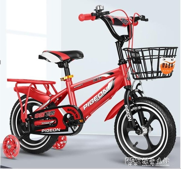 飛鴿兒童自行車男孩2-3-4-6-7-8-9-10歲寶寶腳踏單車童車女孩小孩ATF 探索先鋒