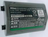 最新版本【 完整盒裝 】Nikon EN-EL18c 原廠鋰電池 D5 D4s 專用 2500mah【 取代 EN-EL18a EN-EL18b】