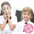 兒童鏡架式透明防護面罩 替換鏡片 4片/組