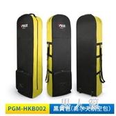 高爾夫球包帶滑輪可折疊高爾夫飛機包 JH2350『男人範』