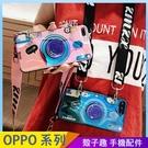 斜掛脖繩相機 OPPO A72 A9 A5 2020 AX7 pro 手機殼 藍光殼 氣囊伸縮 影片支架 全包邊軟殼