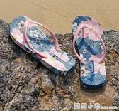 hotmarzz新款人字拖鞋女夏外穿百搭時尚防滑沙灘海邊夾腳涼拖鞋女 中秋節全館免運
