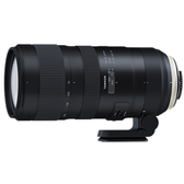 騰龍 TAMRON SP 70-200mm F2.8 Di VC USD G2 (A025)【俊毅公司貨】*回函贈好禮(至2020/6/30止)