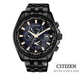 CITIZEN 星辰 (AT9039-51L) 光動能 電波錶 防水 男錶/廣告款/44mm