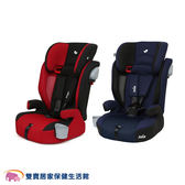 奇哥 Joie Alevate 9個月-12歲 成長汽座 安全汽座 安全座椅 汽車座椅 汽車安全座椅 藍/紅