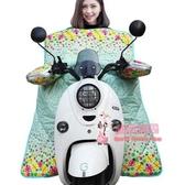 電動車擋風被 小型電瓶自行車電動車冬天防風罩擋風被冬季加絨加厚摩托車防水板 3色