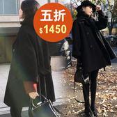 毛呢外套 韓版 簡約雙排扣長袖短款長大衣 花漾小姐【現+預】