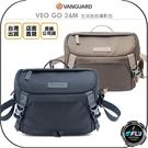 《飛翔無線3C》VANGUARD 精嘉 VEO GO 24M 生活旅拍攝影包◉公司貨◉單眼側背包◉相機斜背包