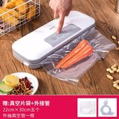 真空機包裝機家用商用食品保鮮封包全自動小型干濕兩用封口機-免運直出zg