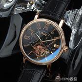 新款專柜男士手錶全自動石英錶超薄時尚非機械男錶 ciyo黛雅