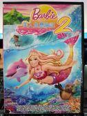 挖寶二手片-P10-156-正版DVD-動畫【芭比之美人魚歷險記2 英語發音】-這是人魚公主來到海洋王國一
