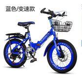 兒童折疊自行車18寸小學生自行車山地變速 萬客居