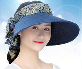 遮陽帽子女士夏天防曬太陽帽防紫外線出游時尚百搭中年空頂大沿帽·ifashion