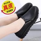 一腳蹬皮鞋全黑色小皮鞋女防滑軟底一腳蹬工作鞋防水平底中老媽媽單鞋 快速出貨