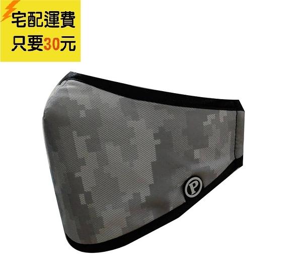 PYX品業興 抗菌防霾口罩-數位迷彩灰 (輕薄版)